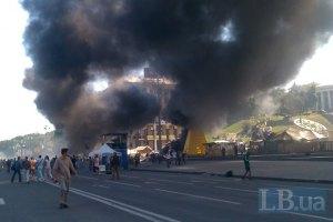 На Майдане заявили о государственном перевороте