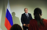 """Путин предложил МВФ дать Украине $3 млрд на выплату """"кредита Януковича"""""""