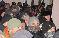 Митингующие захватили Хмельницкую ОГА