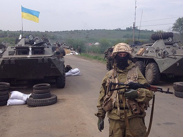 Украинские десантники районе высоты Карачун у Славянска