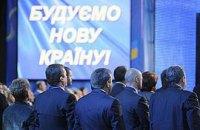 Киевские чиновники массово вступают в ПР