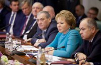 """Председатель Совфеда РФ призвала не рассматривать сценарий ввода """"миротворцев"""" в Украину"""
