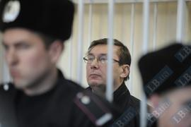 Луценко объявил голодовку