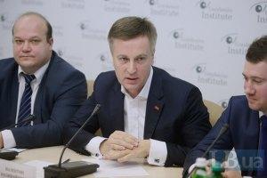 СБУ: ФСБ России планировала сорвать выборы в Украине