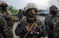 Четверо украинских силовиков ранены под Славянском