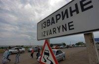 В Украину зашли пять колонн с боевиками, - СНБО