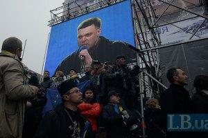 Тягнибок призывает не уходить с Майдана до полного выполнения всех требований к власти