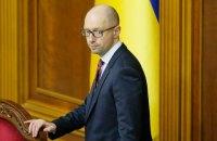 Яценюк покинул заседание Кабмина и отправился к Порошенко