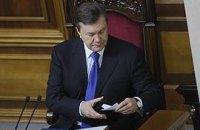 """Европа против """"руководящей роли"""" Януковича в изменении Конституции"""