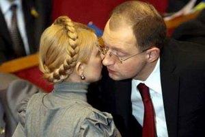 Тимошенко и Яценюку не разрешили поздравить украинцев с Пасхой