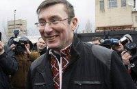 Луценко после лечения возвращается в Украину
