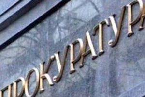 Прокуратура проверяет нападение на журналистов во время визита Азарова в Бровары
