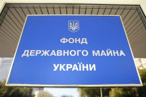 Экс-чиновников Фонда госимущества игоспредприятия подозревают врастрате 165 млн грн