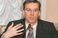 Ланге: Украина отпугивает серьезных инвесторов