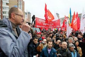 Яценюк объявил народное восстание