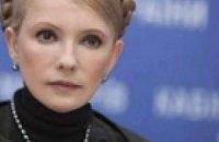 Тимошенко защитится за Вакарчука
