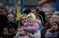 Життя за Україну