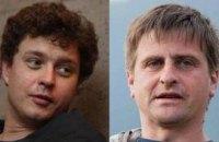 В Крыму отпустили еще двух заложников