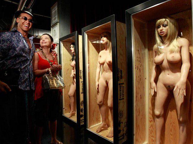 Музей секса и эротики в москве адрес