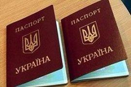 Украина одобрила соглашение с Израилем о безвизовом режиме