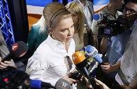 Тимошенко поздравила Порошенко с победой на выборах