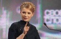 Тимошенко предложила запретить Ющенко и Януковичу ходить на футбол