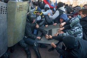 Здание СБУ в Донецке удалось освободить