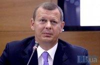 Клюева не выпустили из Украины