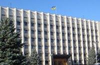 Порошенко объявил конкурс на главу Одесской области