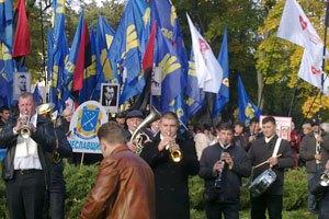 На марш УПА вышли 8 тыс. человек
