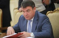 Минобороны РФ добивается в суде возвращения долга ЕЭСУ