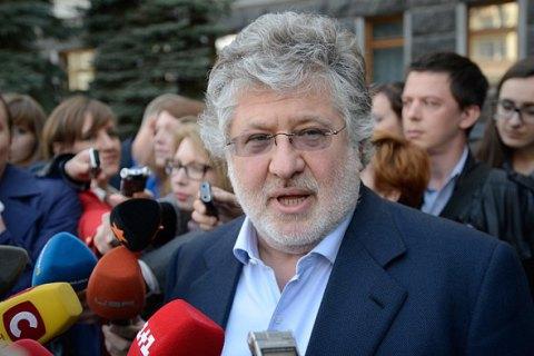 Коломойского избрали председателем комиссии партийного контроля УКРОПа