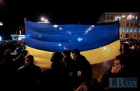 На Михайловскую площадь прибыло подкрепление из Львова