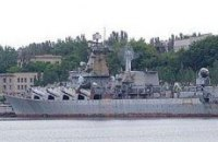 """Минобороны подумывает продать крейсер """"Украина"""""""