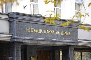 ГПУ возбудила дело по факту захвата украинских военнослужащих
