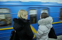 Киевскому метрополитену поставили 40 вагонов из России