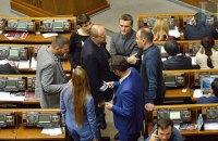 Рада отклонила ветированный закон о моратории на штрафы для предприятий ТЭК
