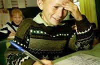 В России откроются две украинские гимназии