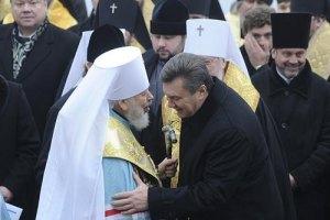 Янукович дал митрополиту Владимиру героя, - указ