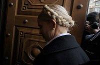 Тимошенко задержали прямо в Генпрокуратуре