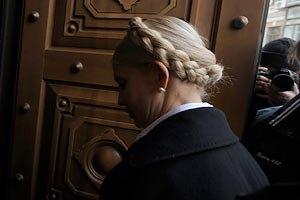 Протокол задержания, постановления об аресте и освобождении Тимошенко (ОБНОВЛЕНО)
