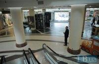 Ситуация вокруг ТЦ «Глобус» может повлиять на исход Вильнюсского саммита, - политолог