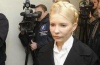 """Тимошенко записала интервью для """"5 канала"""""""