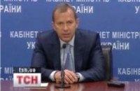 Буковине выделили 50 млн грн