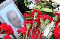 СК РФ отказался возобновлять расследование смерти Магнитского