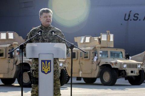 Порошенко: свободное ношение оружия поддерживают только 11% украинцев, 82% - против
