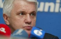 Литвин сомневается, что Раде продолжат жизнь