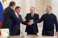 Путин, Аксенов, Константинов и Чалый подписали договор о присоединении Крыма к России