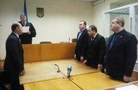 """Суд отменил домашний арест для экс-нардепа от """"Свободы"""" Сабия"""
