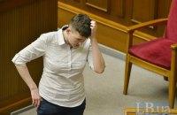 Савченко заблокировала подписание ключевого закона в судебной реформе